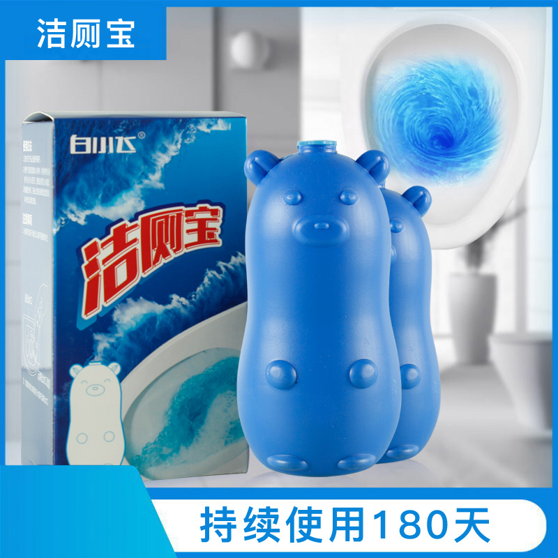 1瓶洁厕灵洁厕宝马桶清洁剂蓝泡泡尿垢厕所除臭家用清香型包邮