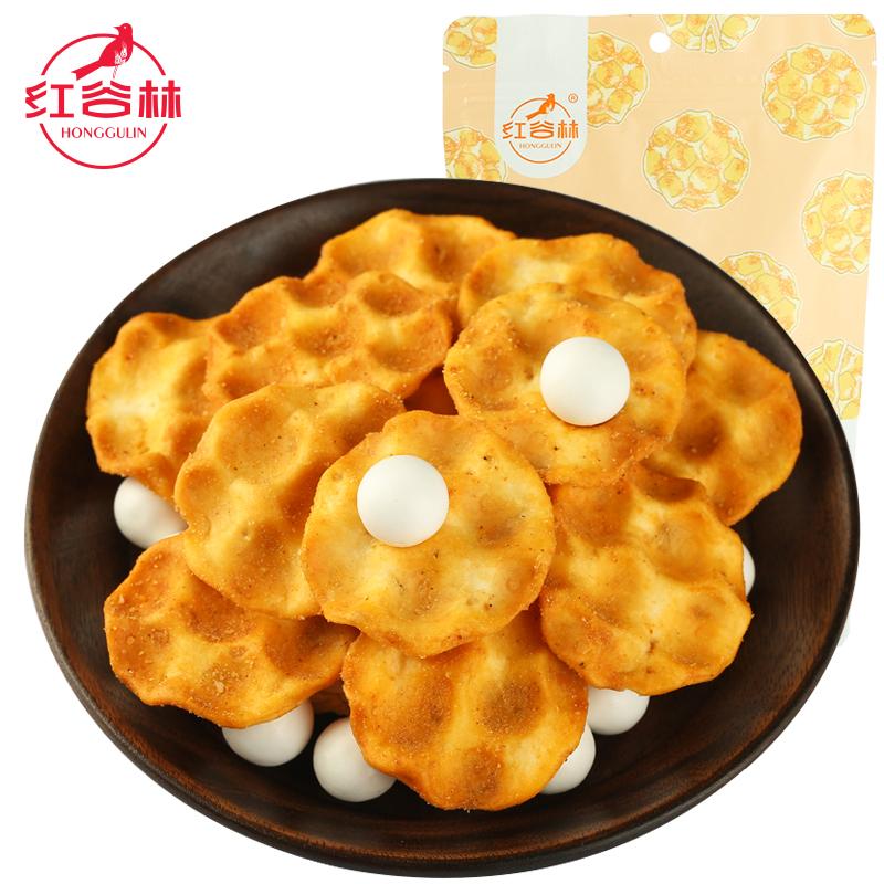 红谷林小石子饼石头饼石子馍陕西特产手工山西饼干休闲女网红零食
