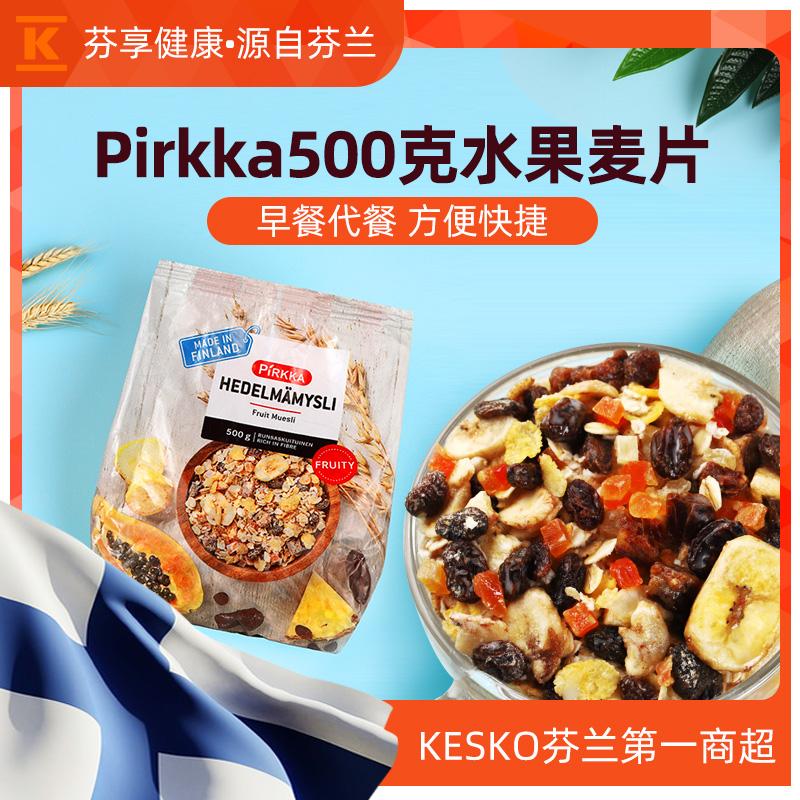 芬兰进口,Pirkka 什锦水果麦片 500g*2件