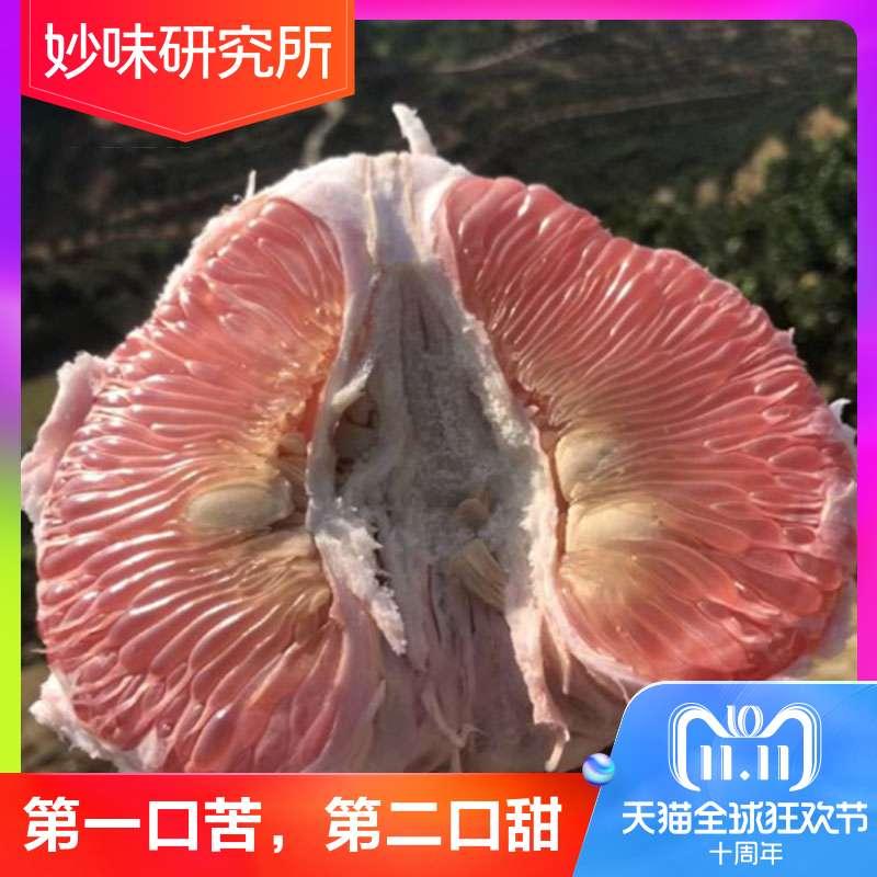 广丰马家柚子清香甘甜新鲜红肉蜜柚红心柚子,每个2.5-3斤,2个装