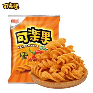 可乐果酷辣味豌豆酥63g 台湾进口麻辣味豌豆脆小膨化食品休闲零食