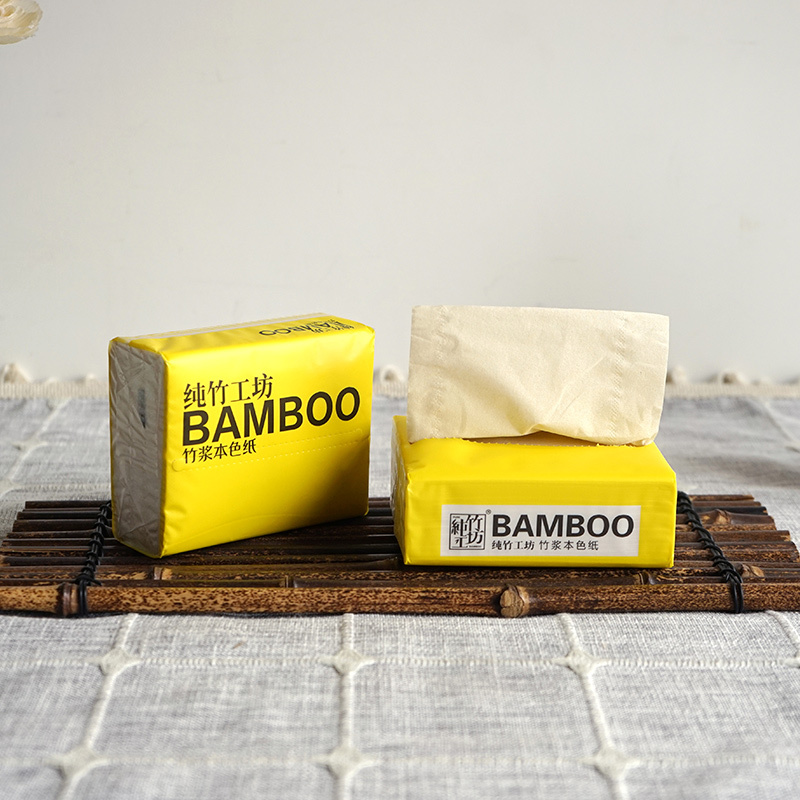 纯竹工坊纸抽纸家用实惠装纸巾卫生纸竹浆本色抽纸整箱餐巾纸36包