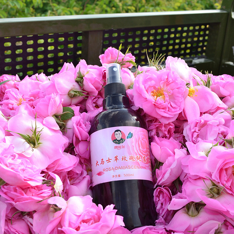 新疆和田大马士革玫瑰纯露500ml花水补水喷雾香薰植物水保湿