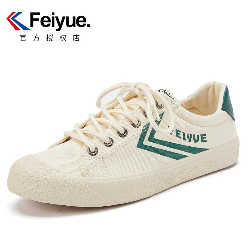 飞跃帆布鞋女米色复古日系小白鞋男情侣原宿风板鞋简约做旧休闲鞋