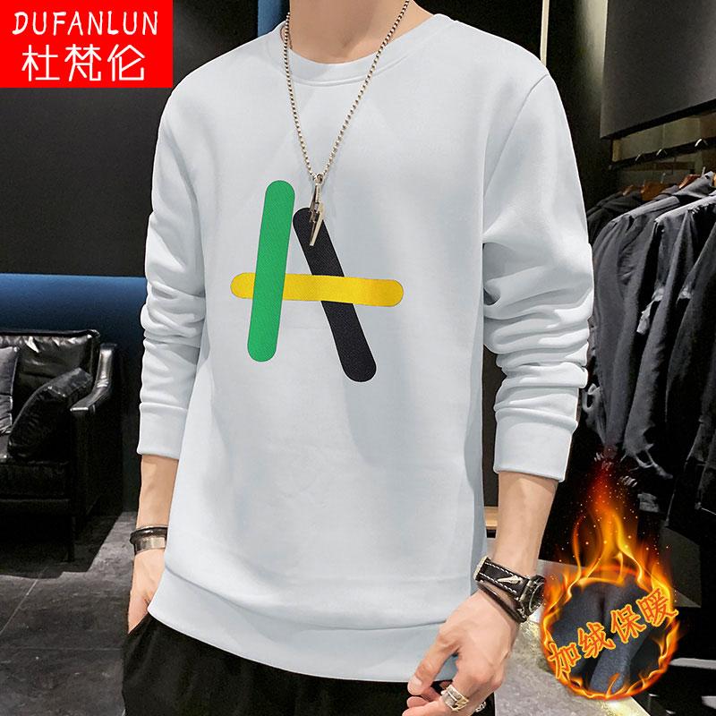 杜梵伦2019新款秋季男士长袖t恤上衣百搭男装衣服学生体恤打底衫