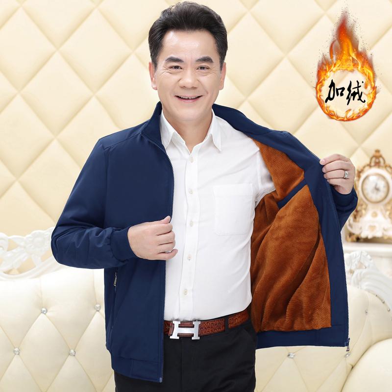 杜梵伦爸爸冬装加绒加厚保暖棉服外套棉衣夹克中老年男装