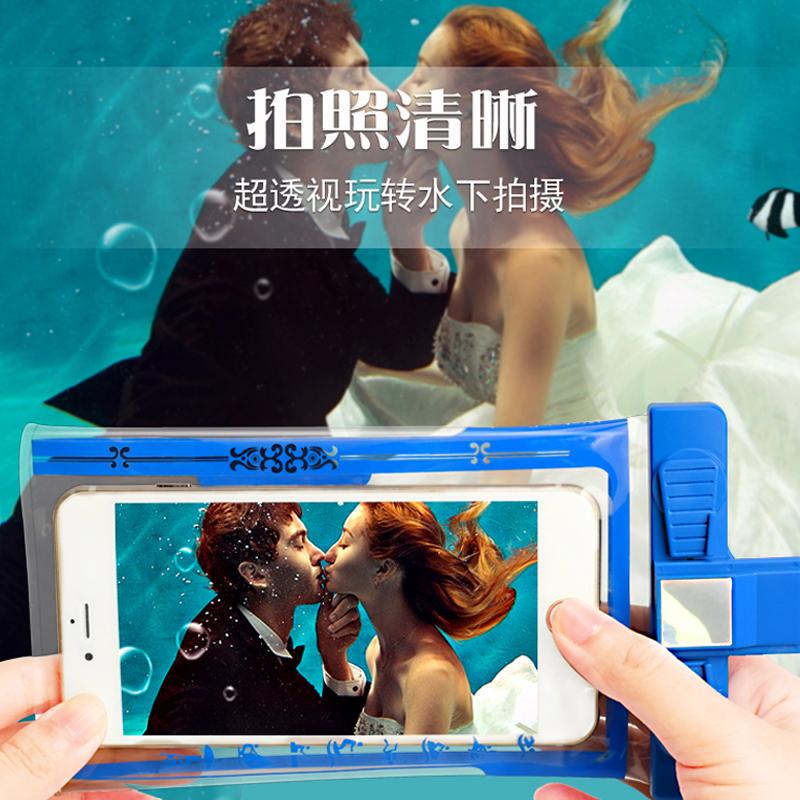 手机防水袋外卖专用骑手游泳潜水套触屏手机密封保护套苹果手机袋