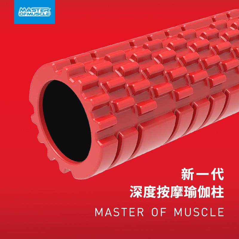美国MOM泡沫轴肌肉放松瘦腿keep狼牙棒健身按摩瑜伽柱滚轴初学者