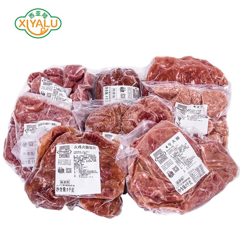 【西亚陆西餐-荷美尔特惠火腿1kg】披萨原料烧烤煎炒手抓饼材料