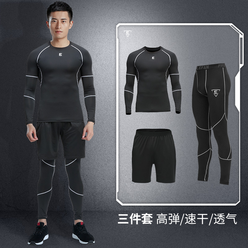 路伊梵健身跑步运动套装男衣长袖体能速干紧身篮球训练服健身服