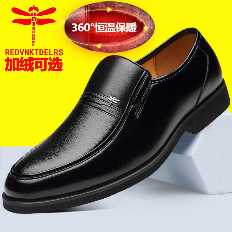 春季男鞋真皮秋冬季商务正装皮鞋男士英伦内增高大码潮流中年爸爸