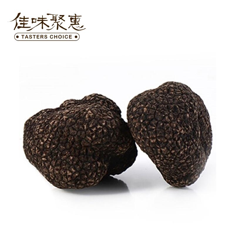 云南特产 香格里拉野生菌 鲜冻黑松露菌 块菌 猪拱菌3cm-5cm 500g