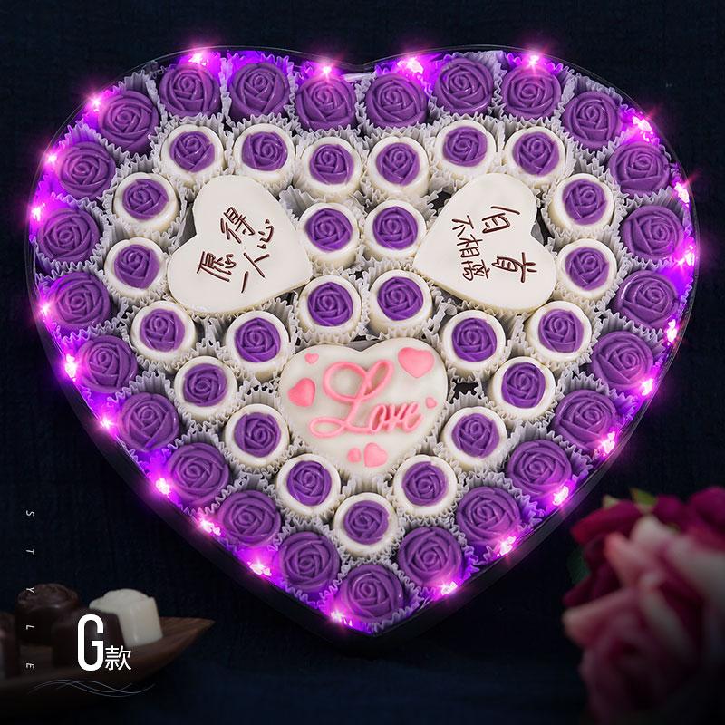 巧克力礼盒装diy刻字手工创意定制生日七夕情人节表白礼物送女友