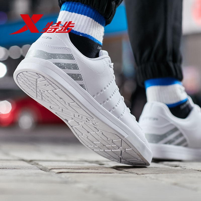特步小白板鞋男鞋春季官方正品休闲鞋子跑鞋低帮滑板鞋男士运动鞋