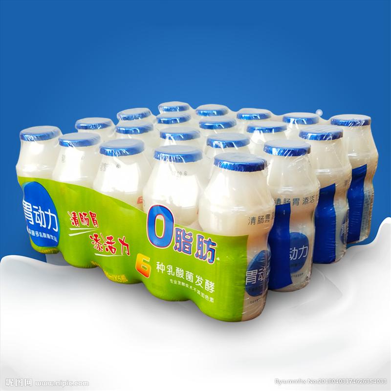谷韵胃动力乳酸菌小瓶100ml*20瓶 6种乳酸菌 进口奶源