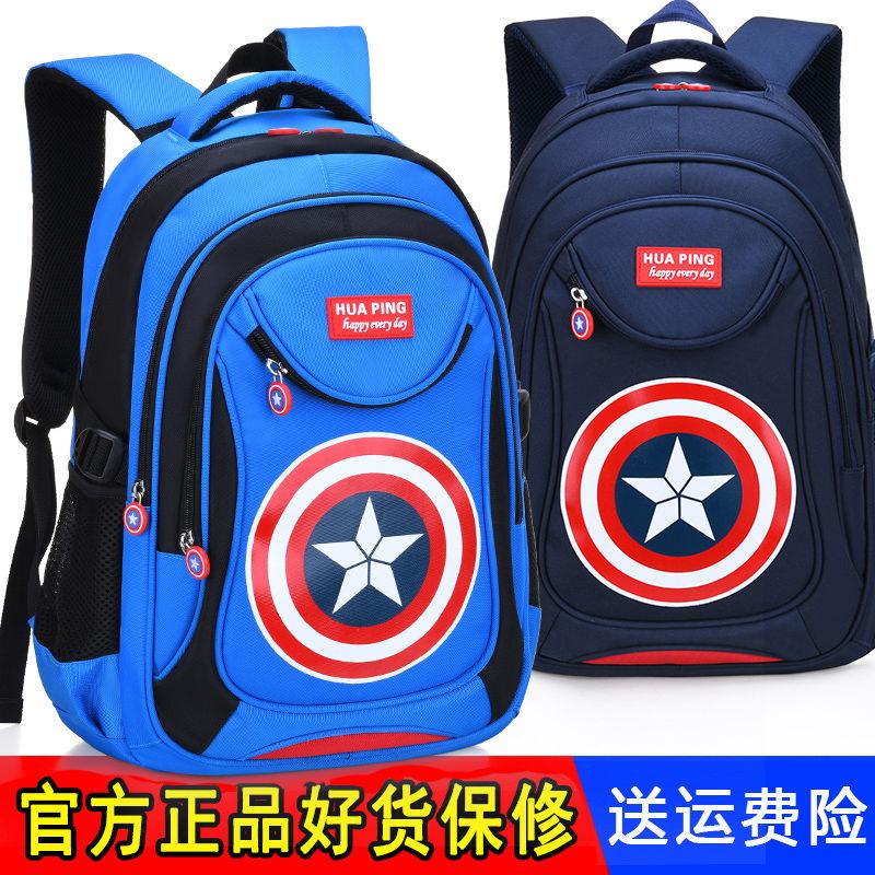 小学生男生女生书包1-2-3-6年级防水减负护脊背包儿童书包双肩包
