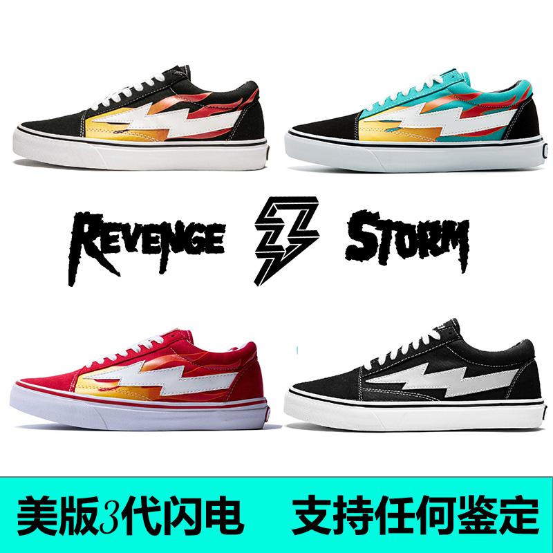 黑黄色 男 滑板鞋 男款 透气 闪电鞋 复仇风暴 storm x revenge