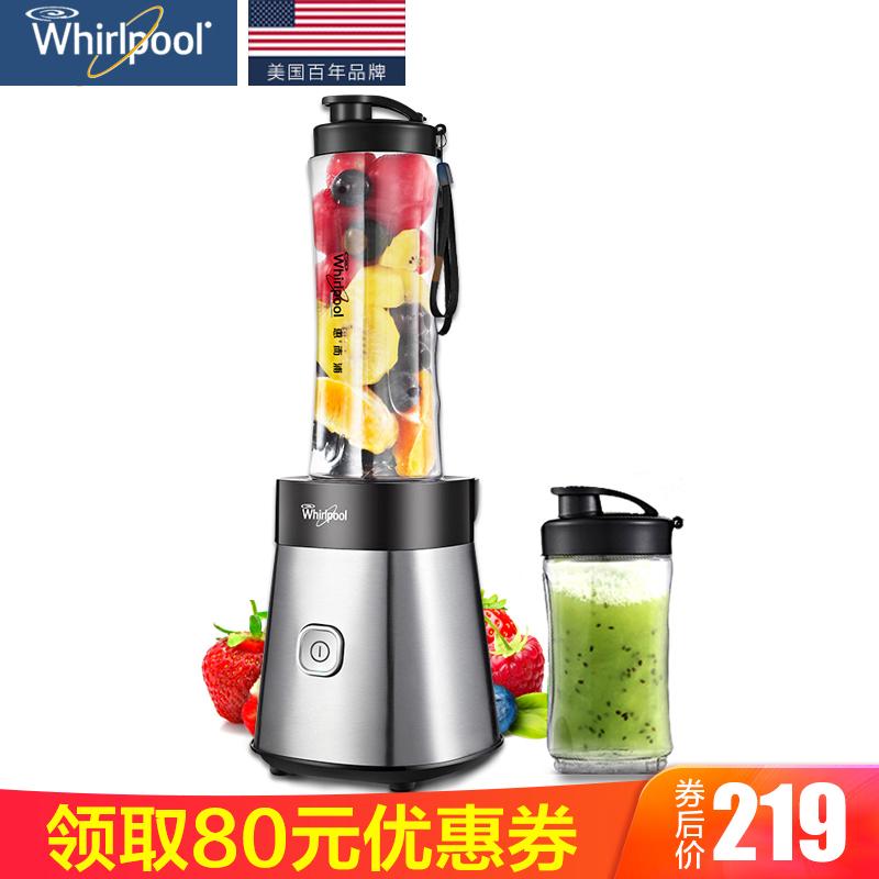 惠而浦便携式榨汁机家用水果小型迷你炸果汁机电动学生榨汁杯251B