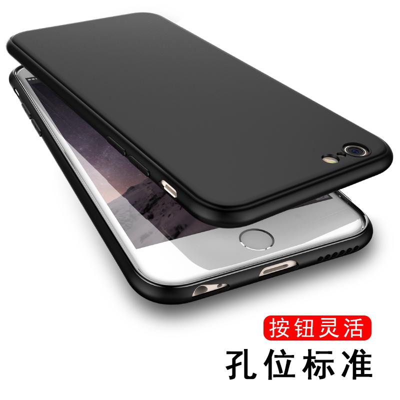 适用苹果6s手机壳mo磨砂黑色男士潮X大气男xmax全包6splus防摔款六XR硅胶iPhone8plus软壳七7P超薄8p女款xs