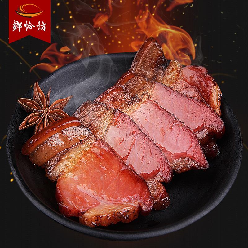 乡恰坊腊肉湖南特产农家自制烟熏腊肉正宗湘西熏肉咸肉赛四川贵州