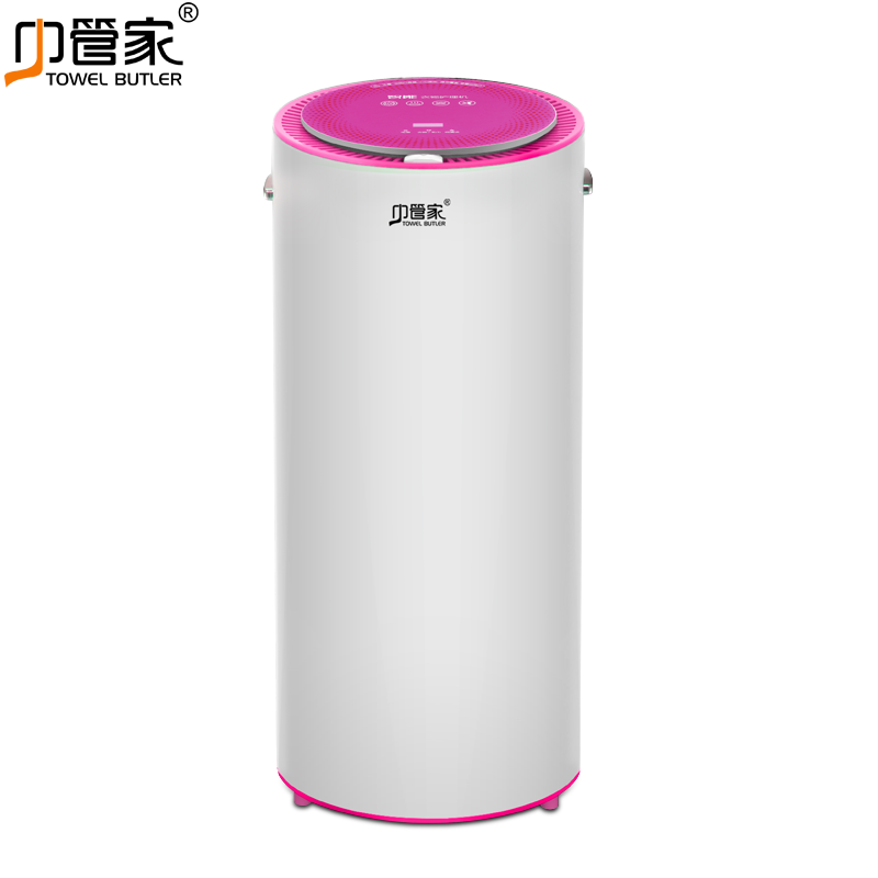 巾管家烘干机家用速干衣内衣消毒机小型宝宝烘衣机静音除螨杀菌风