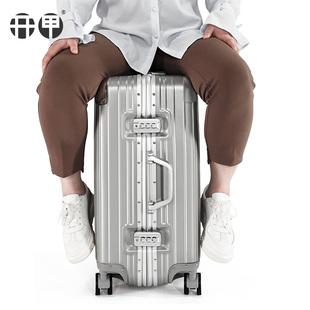 【顺丰速运】开甲旅行李箱包拉杆箱