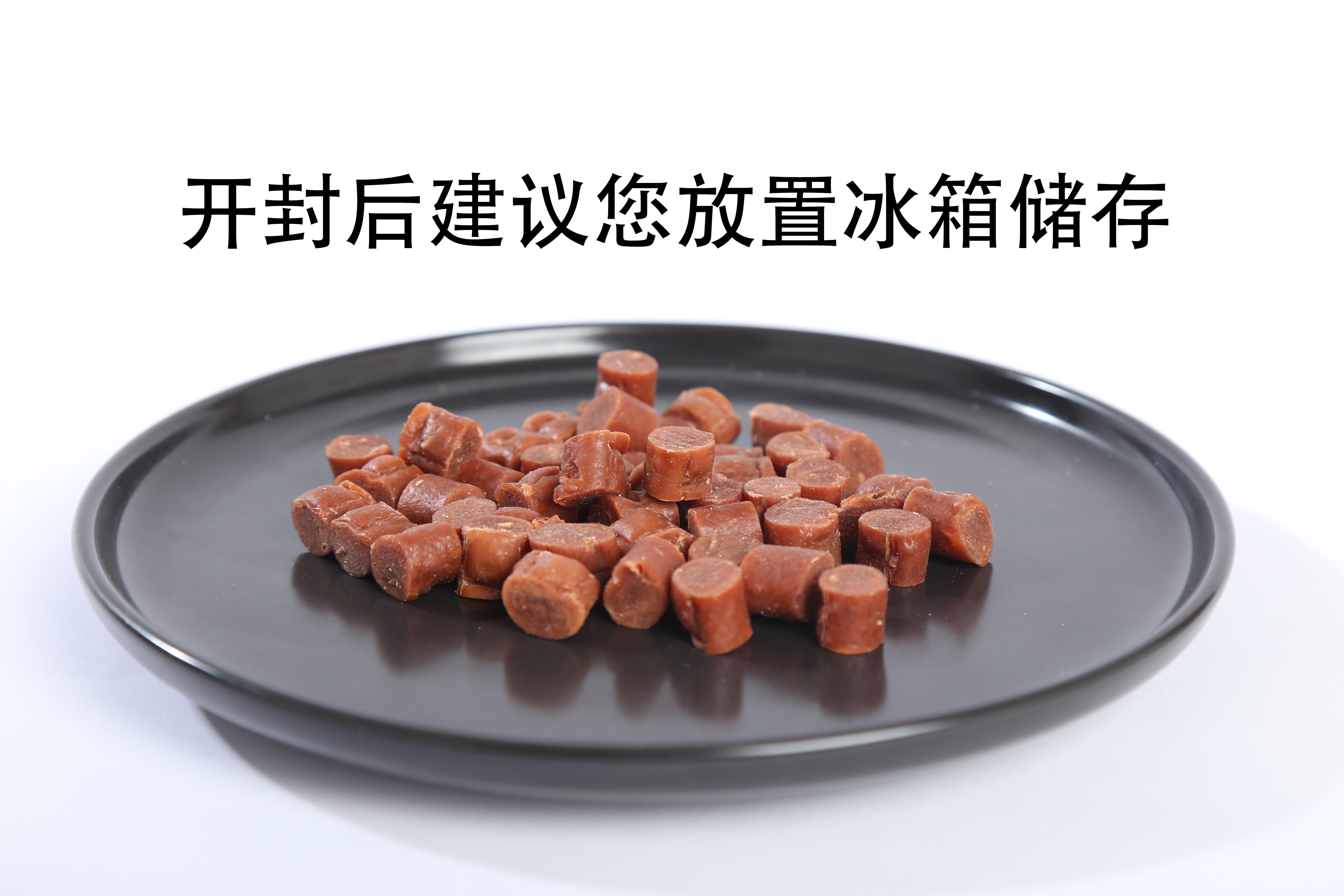 狗狗零食牛肉粒500g宠物泰迪金毛牛肉干牛肉条训犬奖励大礼包包邮