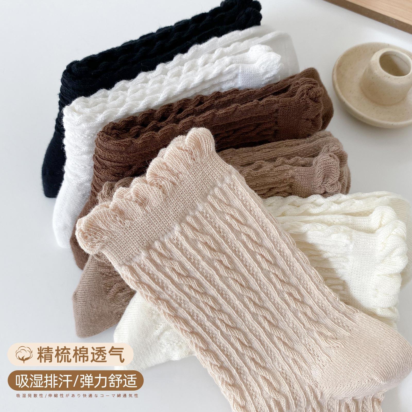 长袜子中筒袜堆堆袜女搭配小皮鞋木耳边秋季纯棉花边长筒春秋冬季