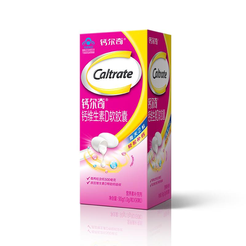 钙尔奇 维生素D钙软胶囊90粒