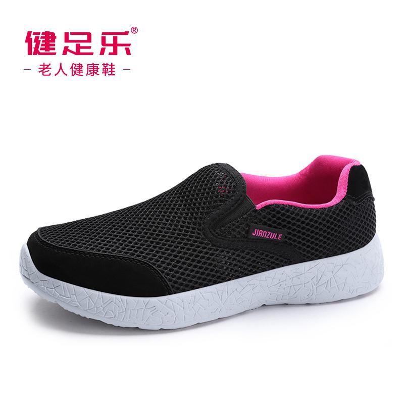 健足乐老人鞋女中老年鞋妈妈休闲防滑软底运动健步鞋单鞋女平底鞋