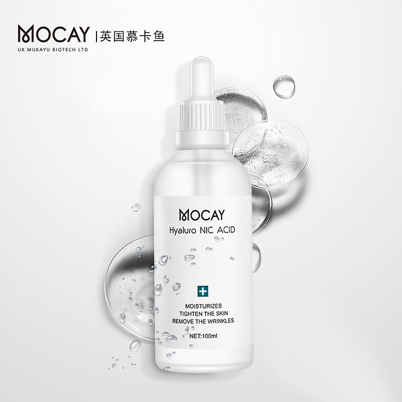 慕卡鱼 玻尿酸原液正品保湿补水 面部精华紧致护肤精华液孕妇可用