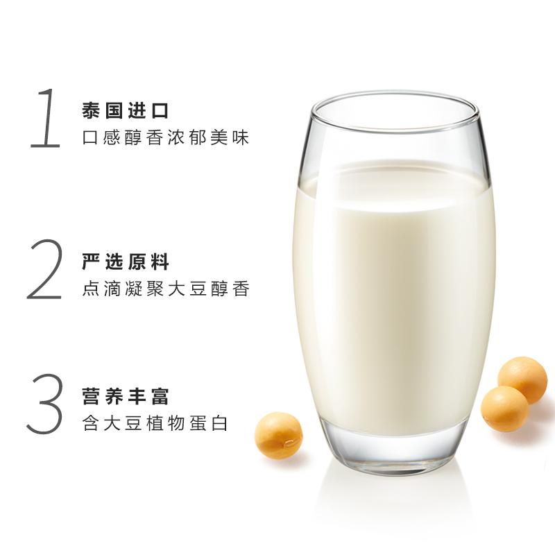 力大狮旗舰店泰国进口儿童早餐无糖豆奶营养食品原味饮料125ml*18