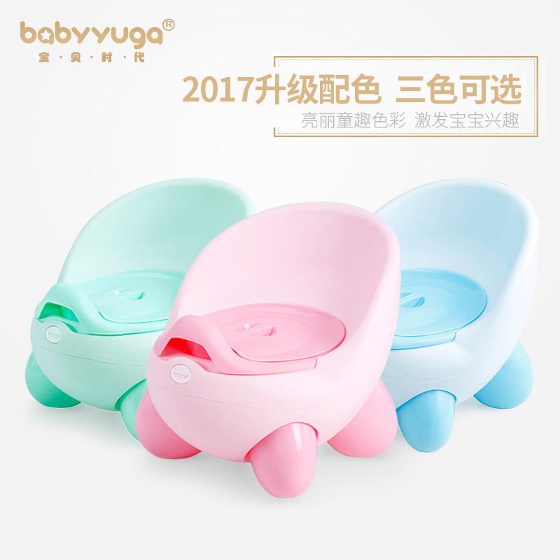 婴儿坐便器儿童上厕所神器马桶1女宝宝0-3岁婴幼儿男移动便盆小号