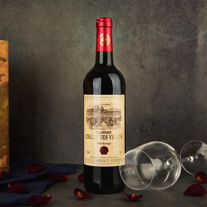 法国原瓶原装进口红酒 干红葡萄酒赤霞珠2支装750ml