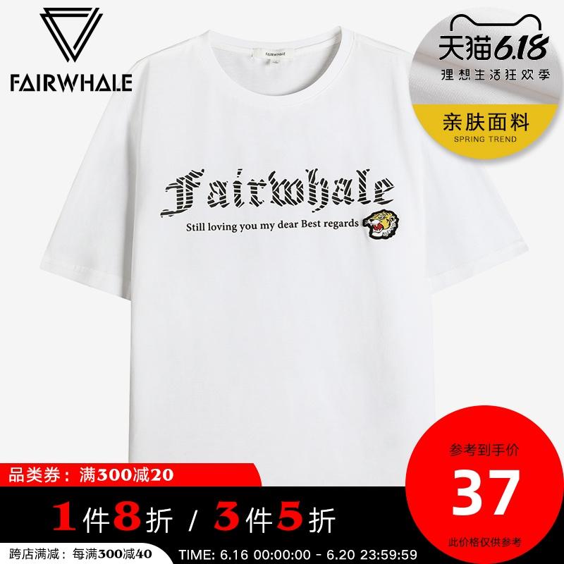 29元/件,Mark Fairwhale 马克华菲 男士印花纯棉T恤*3件