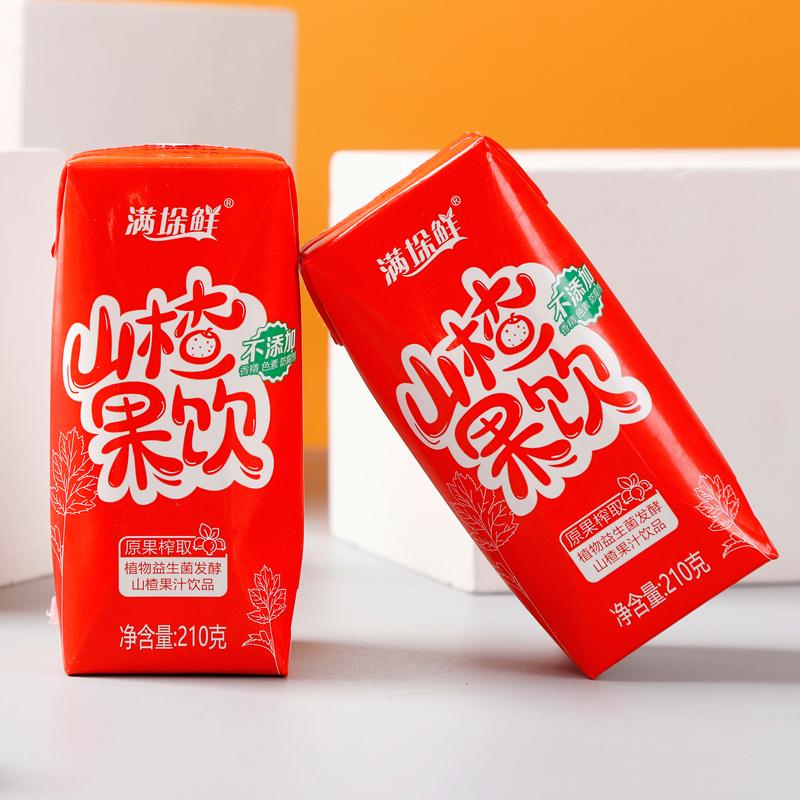 满垛鲜 山楂果汁饮料 无添加果肉型果汁 开胃植物益生菌发酵果汁