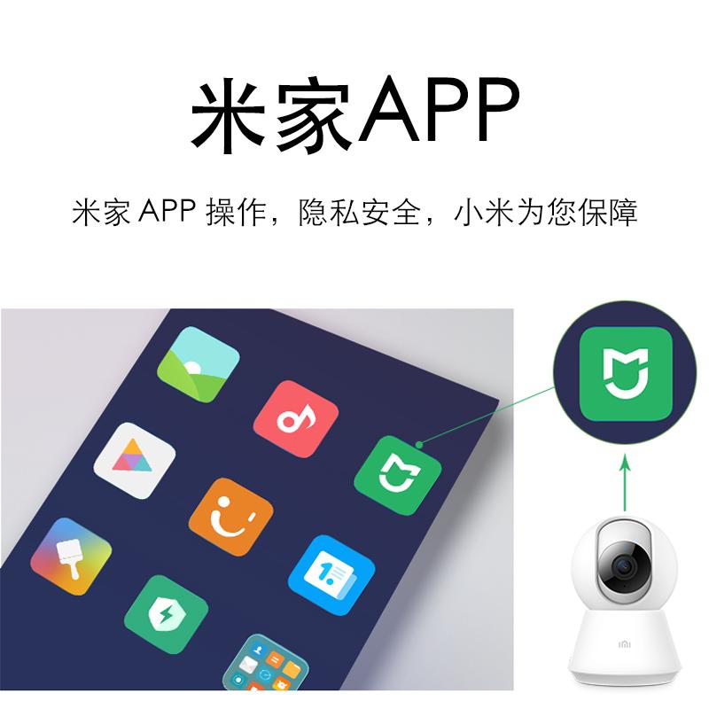 小白无线监控摄像头智能家用高清夜视手机远程wifi 小米米家app