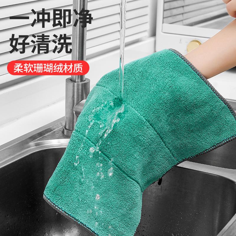 抹布洗碗布家务清洁厨房用品毛巾去油家用吸水懒人不掉毛不沾油