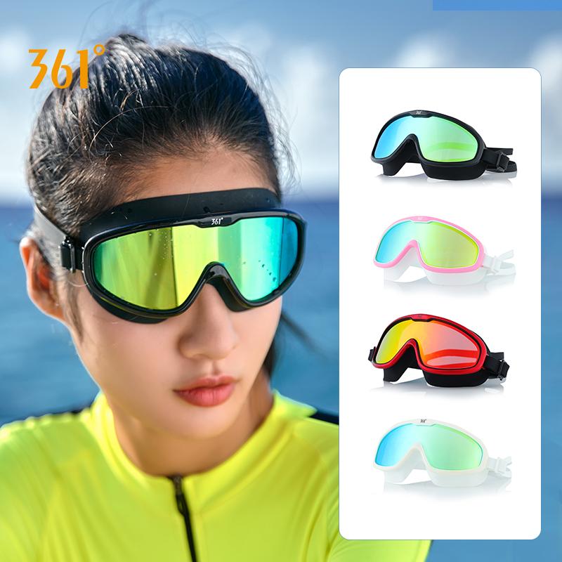361度大框游泳眼镜护目镜高清防水防雾成人专业潜水眼镜游泳装备