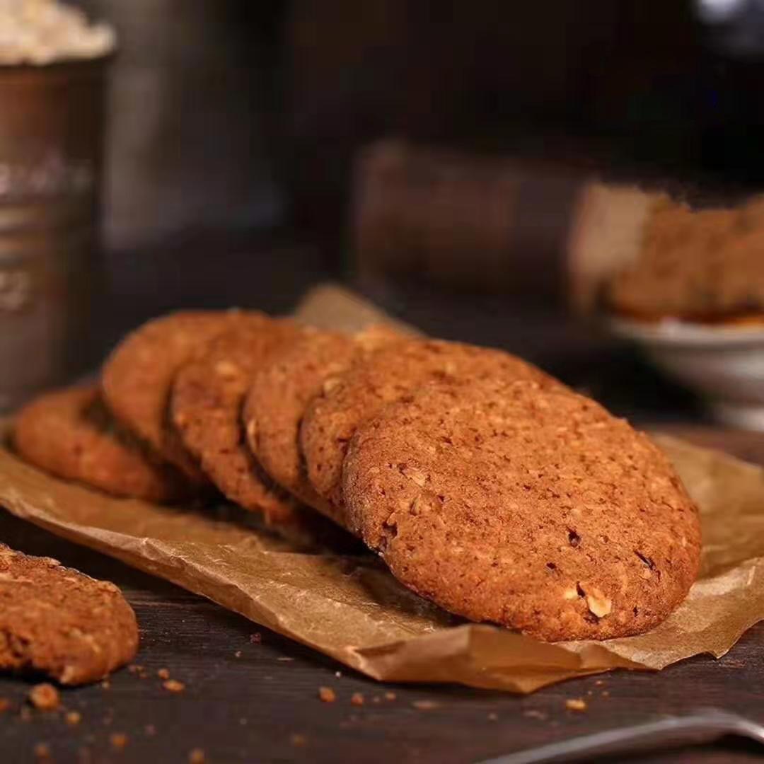 2盒装 巧克力黑糖味松饼粗粮膳食小饼干儿童营养桃酥食品零食点心