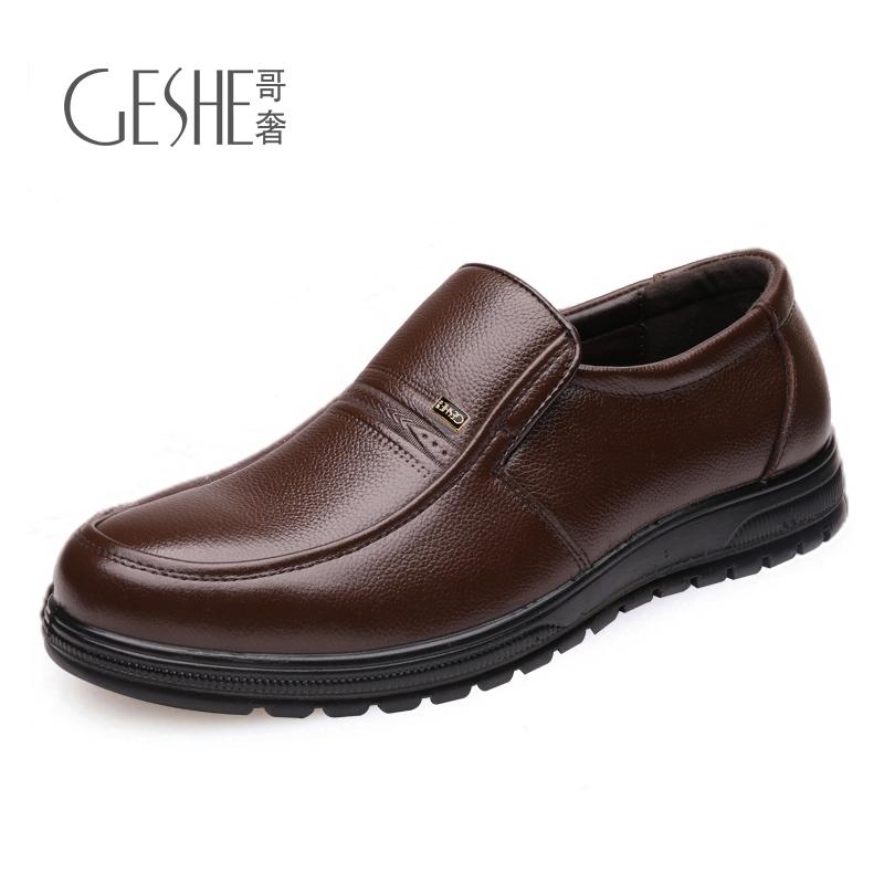 皮鞋男士冬季保暖加绒中老年商务休闲男鞋老人真皮软底棉鞋爸爸鞋