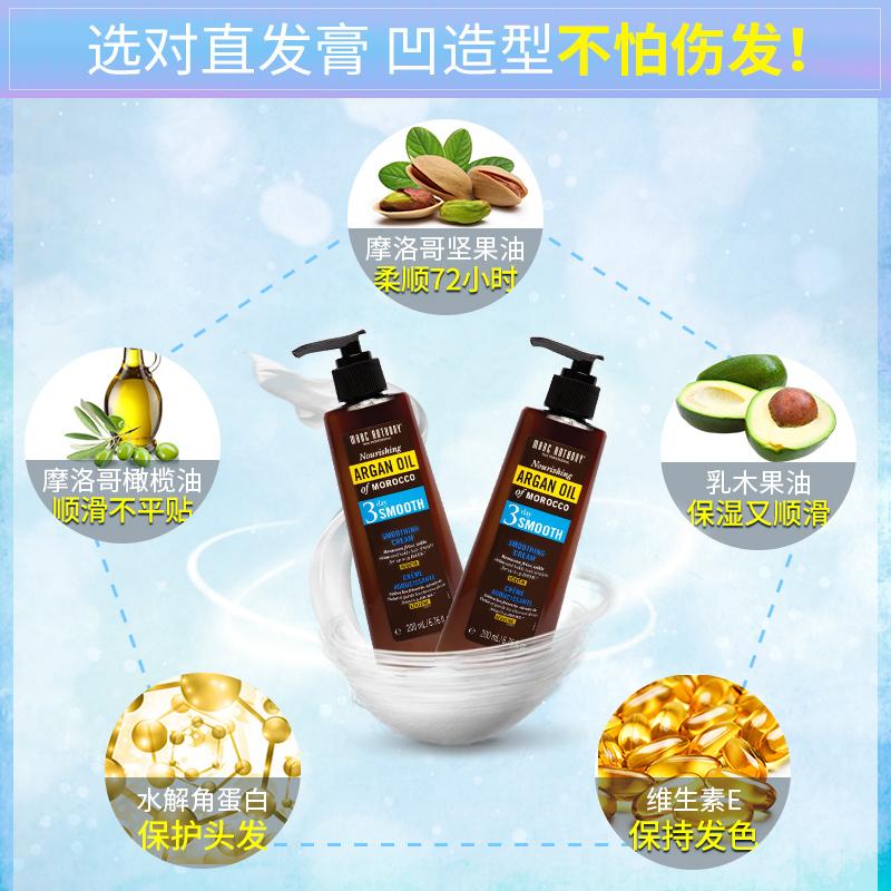 直发膏一梳直免夹免拉纯植物孕妇软化膏头发软化剂女改善毛躁家用