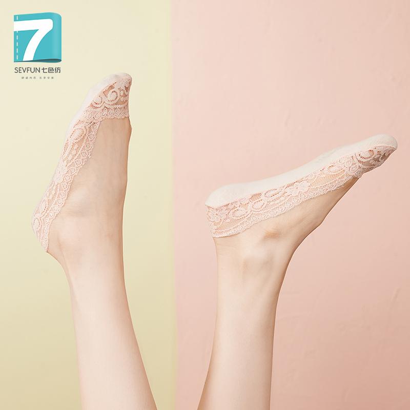 女袜子蕾丝袜短袜浅口隐形袜女船袜硅胶防滑夏季薄款网红短筒袜棉