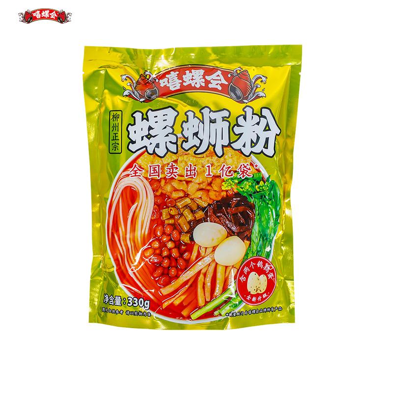 嘻螺会螺蛳粉柳州正宗加蛋螺丝粉330g10袋螺狮粉速食方便面酸辣粉