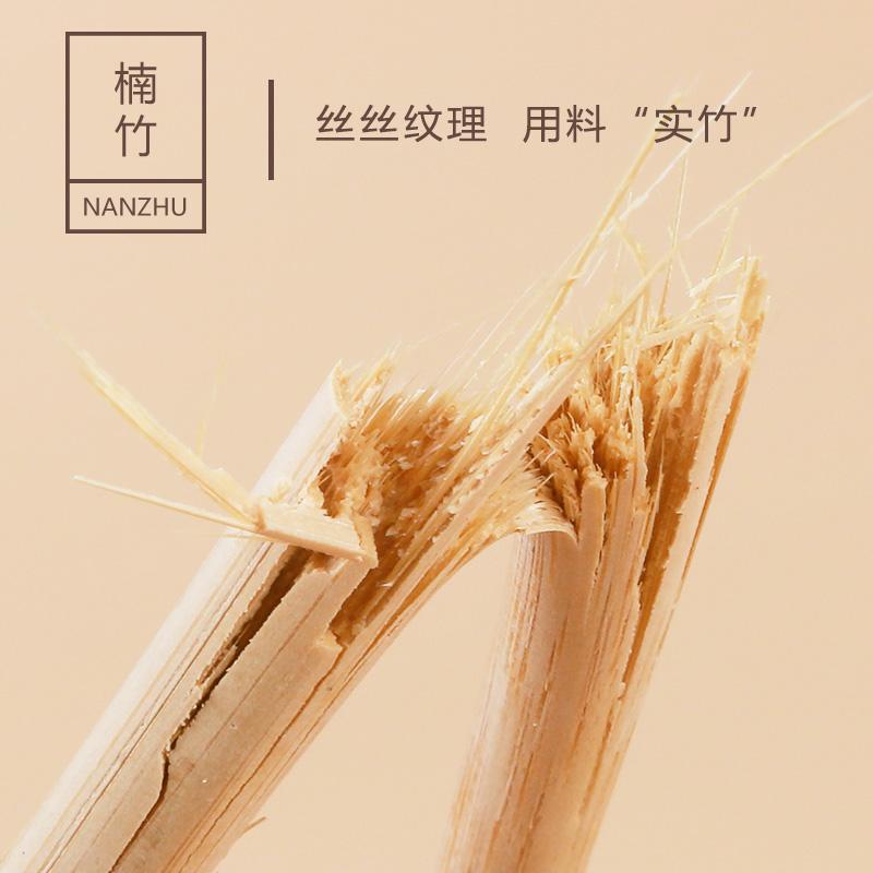 竹筷子家用20双竹木快子家庭装套装10双竹子无漆无蜡实木筷子包邮