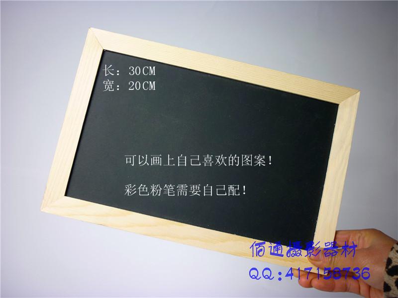 韩式小黑板5元/块创意旅拍淘宝拍照道具影楼拍摄婚纱儿童摄影道具