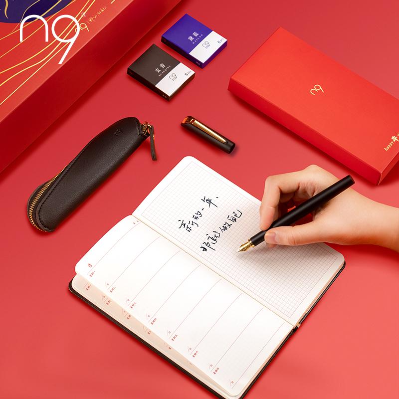 n9原创设计生肖系列丑牛钢笔国风高档毕业礼物送礼礼盒复古男士用学生练字墨水笔手账笔袋商务套装练字学生笔