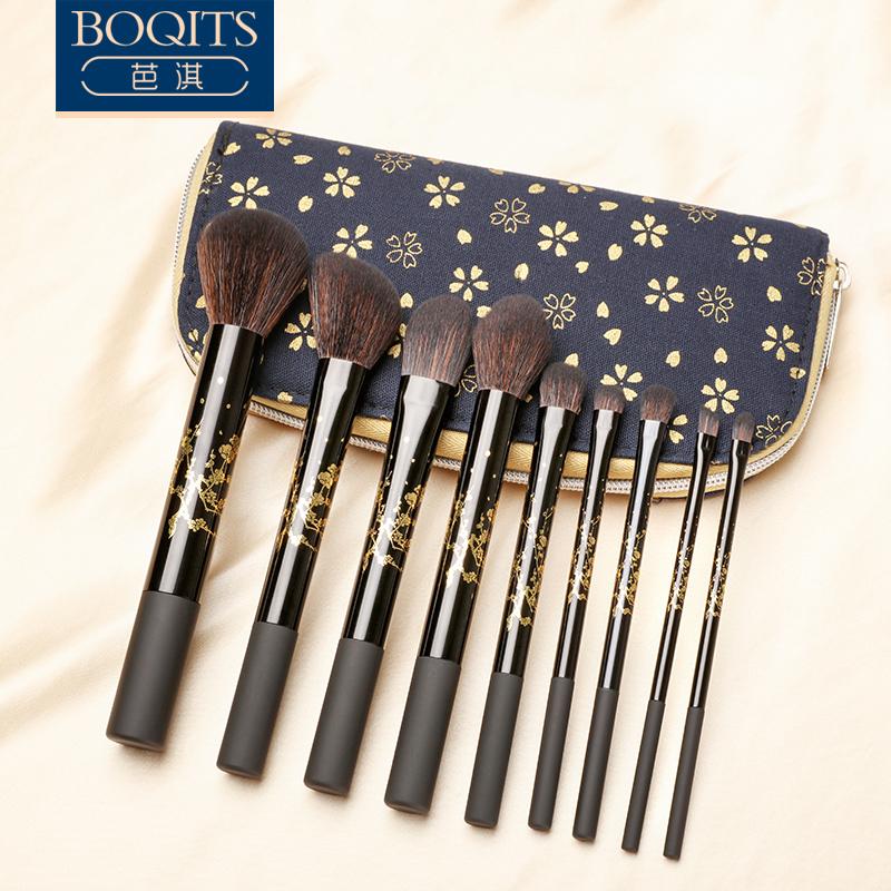 BOQITS/芭淇9支国风化妆刷套装便捷眼部眼影刷粉底刷全套化妆工具