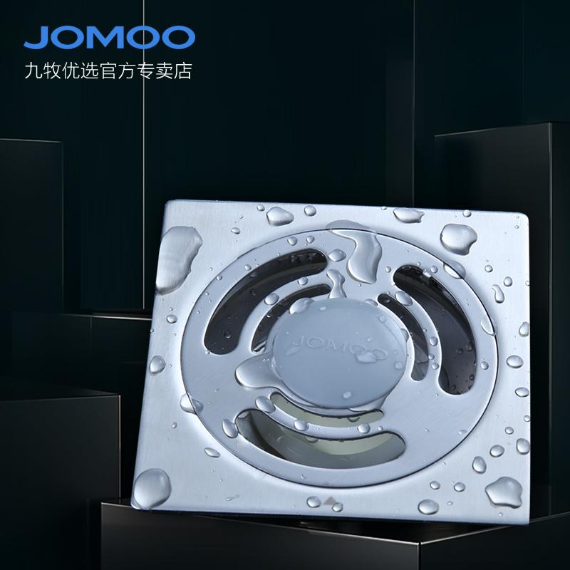 九牧304不锈钢地漏浴室下水道防臭卫生间洗衣机三通接头硅胶芯