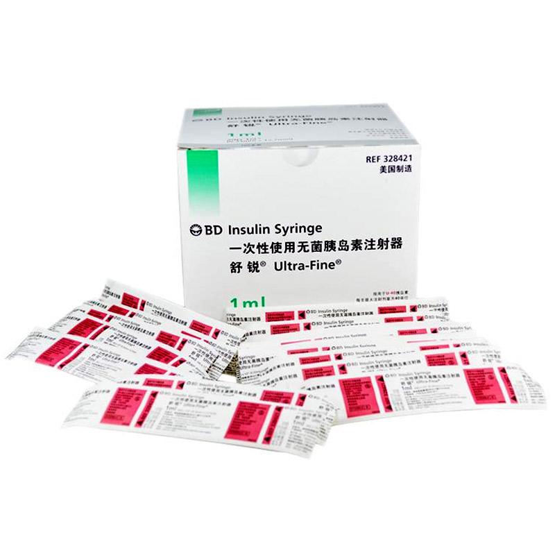 BD舒锐U40一次性无菌胰岛素注射器1ml毫升 美国进口注射针管筒